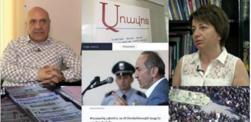 «Սուտ է»․ 2008թ․մարտի 1-ին արգելափակված լրատվամիջոցները հակադարձում են Ռոբերտ Քոչարյանին. factor.am