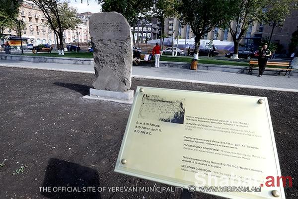 Բացվել է սեպագիր արձանագրությունների բացօթյա ցուցահանդես (լուսանկարներ)