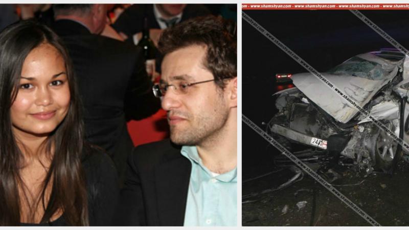 Շախմատի գրոսմայստեր Լևոն Արոնյանի կինը վթարի է ենթարկվել.Shamshyan.com