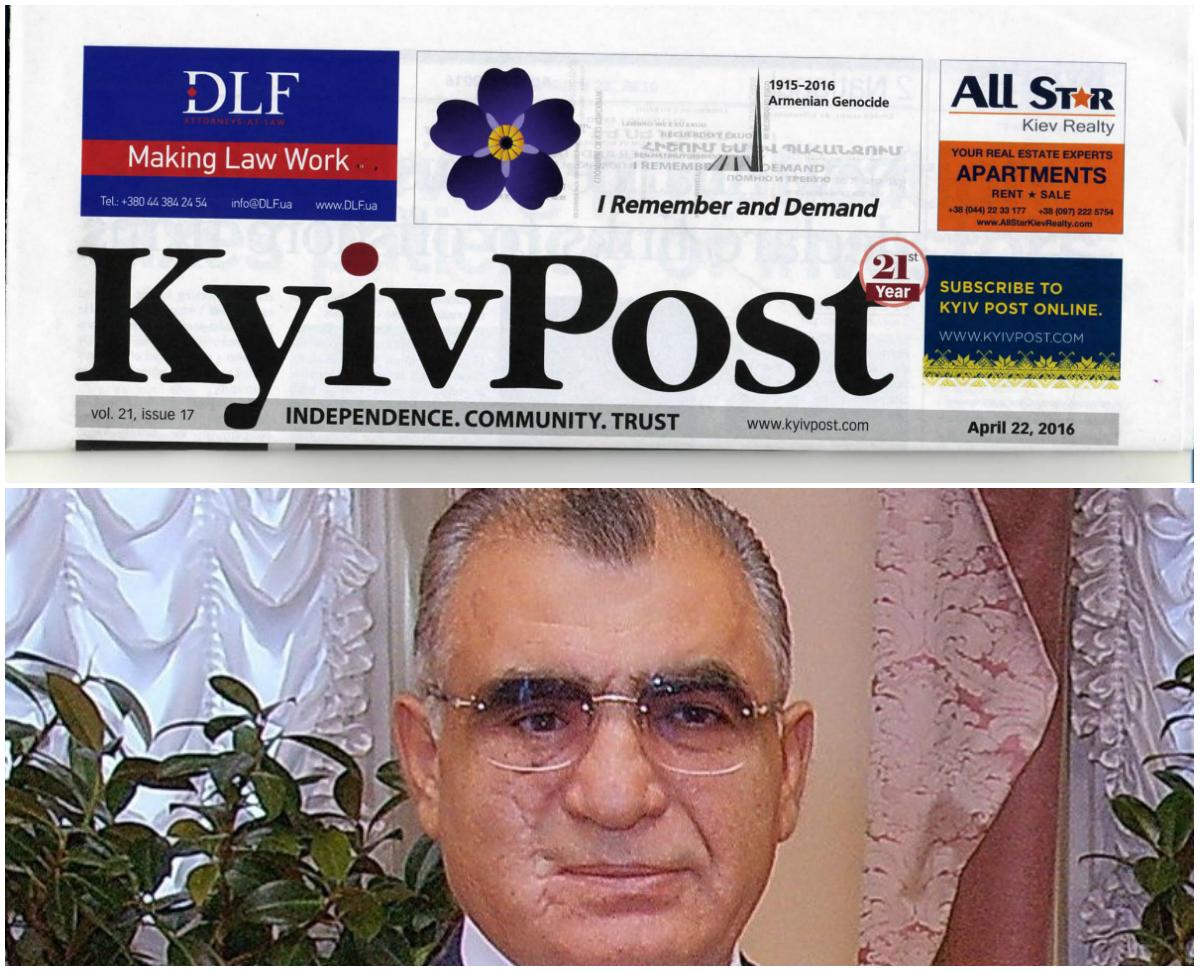 Ադրբեջանը պետք է վերադառնա բանակցային սեղան. Անդրանիկ Մանուկյան