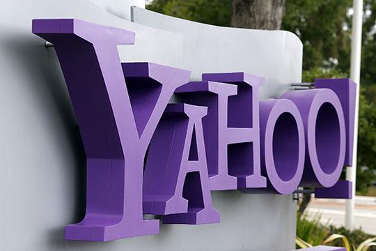 Հումորիստները վաճառքի են դրել Yahoo-ն