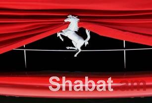 Ferrari ընկերությունը նշել է իր արժեքը