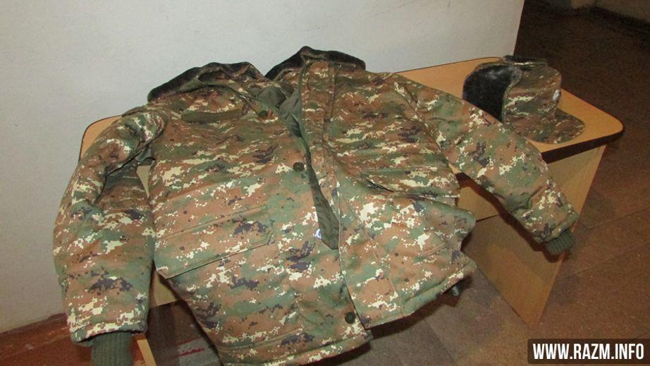 ՊՆ կարիքների համար հագուստի ձեռքբերման մրցույթում առերևույթ խախտումներ են հայտնաբերվել. Դատախազություն
