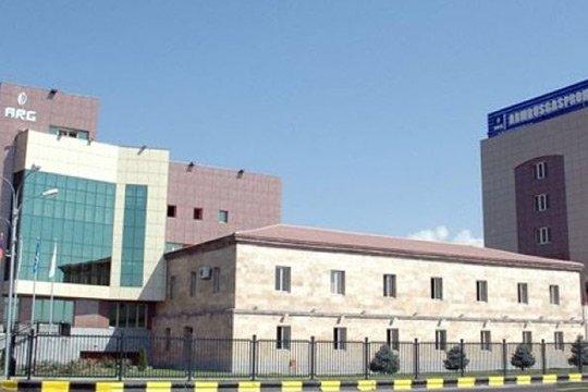 Հրապարակվել է Հայաստանի 1000 խոշոր հարկատուների ցուցակը
