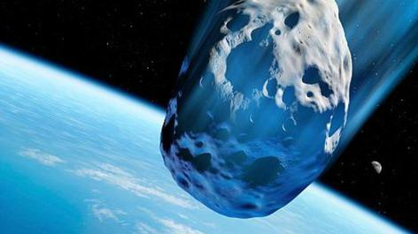 Այսօր երեկոյան վտանգավոր երնաքար կմոտենա Երկրին