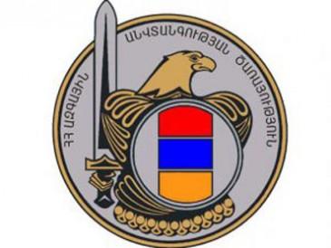 Ադրբեջանական www.faktxeber.com ինտերնետային լրատվամիջոցը հրապարակել է հերթական կիսագրագետ ու անհաջող սադրիչ տեղեկատվությունը