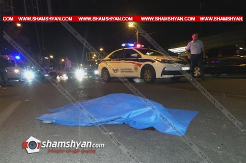 Երևանում BMW-ի վարորդը վրաերթի է ենթարկել հետիոտնին. վերջինը տեղում մահացել է. Shamshyan.com