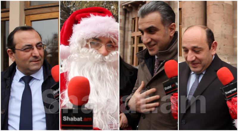 Ի՞նչ նվերներ են ցանկանում պաշտոնյաները Ձմեռ Պապիկից (տեսանյութ)