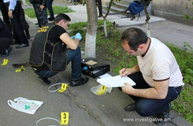 «Էյչ-Էս-Բի-Սի բանկ Հայաստան»-ի մասնաճյուղի վրա կատարված ավազակային հարձակման դեպքի առթիվ հարուցվել է քրեական գործ
