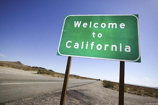 Կալիֆոռնիայի աշխատանքային օրենսդրությունից հանել են «ապօրինի ներգաղթյալ» հասկացությունը
