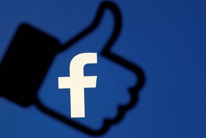 Facebook-ը դուրս է մնացել ԱՄՆ-ում առավել մեծ ժողովրդականություն վայելող կայքերի եռյակից