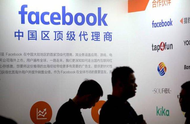 Facebook-ը կփակի Huawei-ի մուտքը օգտատերերի անձնական տվյալներ