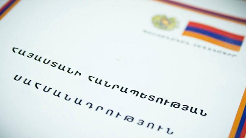Հայաստանն այսօր նշում է Սահմանադրության օրը