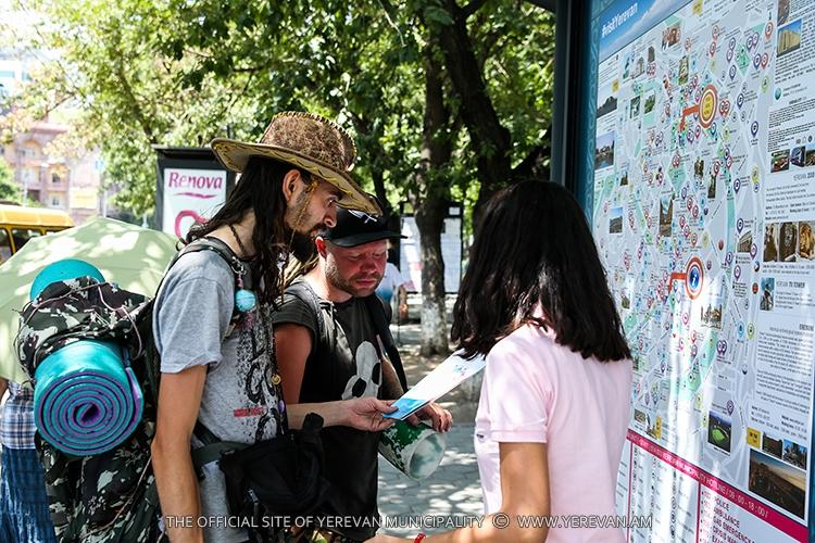 Երևանում գործարկվել է զբոսաշրջային տեղեկատվական աջակցության և քաղաքացիների սպասարկման երկրորդ կետը