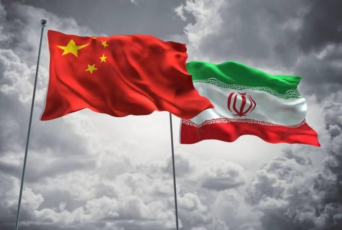 Չինաստանում հայտարարել են, որ կշարունակեն համագործակցել Իրանի հետ՝ չնայած ԱՄՆ-ի պատժամիջոցներին