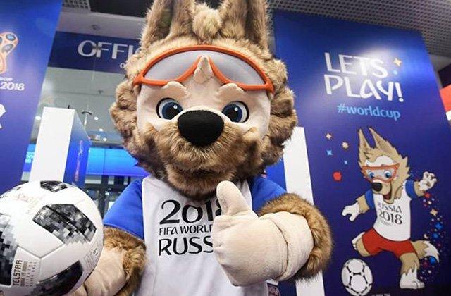 Ռուսաստանում անցկացված ֆուտբոլի աշխարհի առաջնության խաղերի վրա կատարվել է 136 մլրդ եվրոյի խաղադրույք