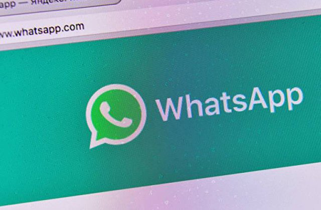 WhatsApp-ում վտանգավոր խոցելիություն են հայտնաբերել