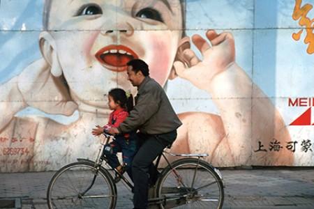 Չինաստանում արդեն թույլատրվում է 2 երեխա ունենալ