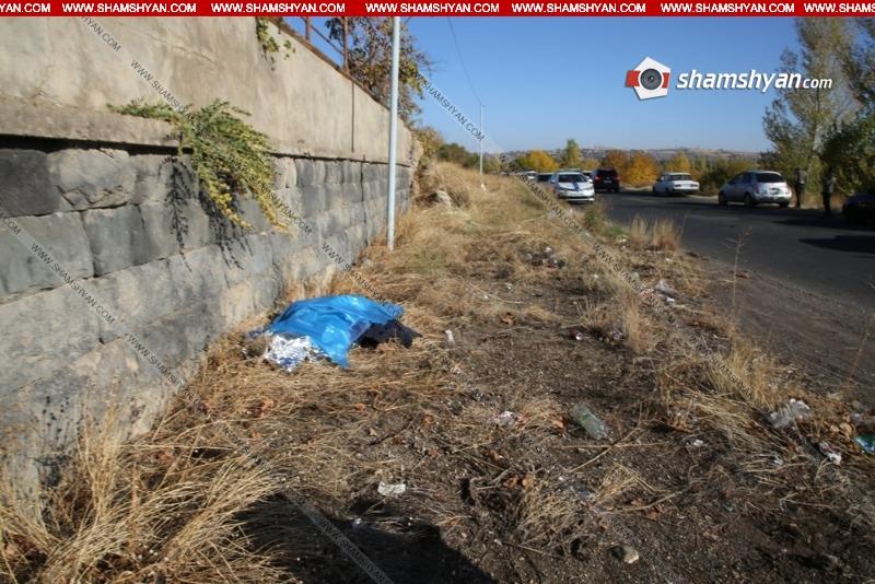 Աշտարակ-Թալին ավտոճանապարհին վարորդը վրաերթի է ենթարկել 2 հոգու և դիմել փախուստի. կա զոհ