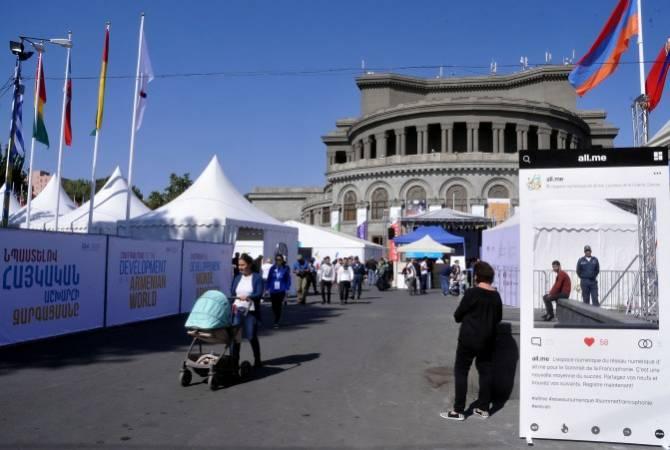 Ֆրանկոֆոն երկրները և Հայաստանը մեկ ավանում