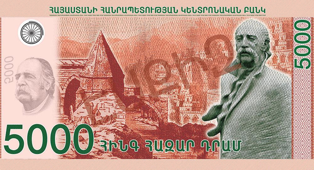 5000 դրամանոց նոր թղթադրամի վրա մահմեդական Շերեֆ խանի դամբարանն է.Սամվել Կարապետյան