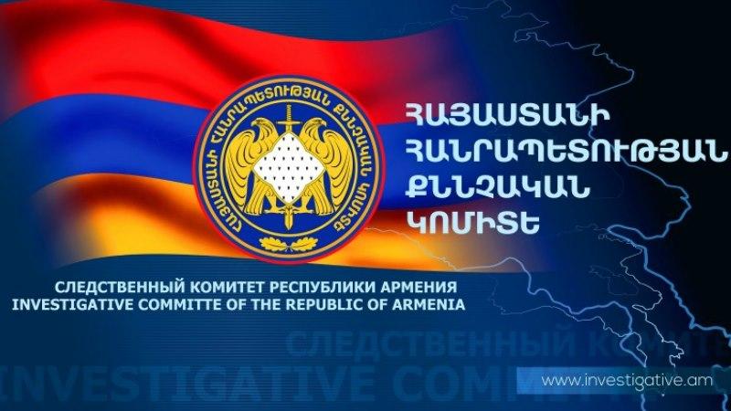 Անհայտ օգտատերը խաբեությամբ տիրացել է հայկական ՍՊԸ-ի կողմից միջազգային փոխանցման միջոցով փոխանցված շուրջ 6 մլն դրամին. ՔԿ