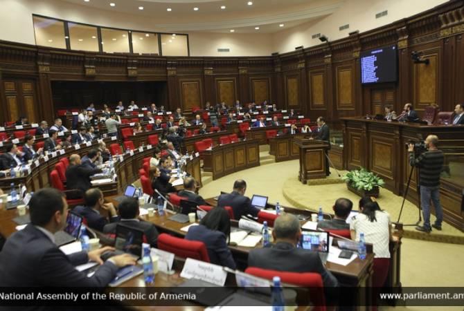 ԱԺ-ն չընդունեց ֆինանսների նախարարին պաշտոնանկ անելու հարցը