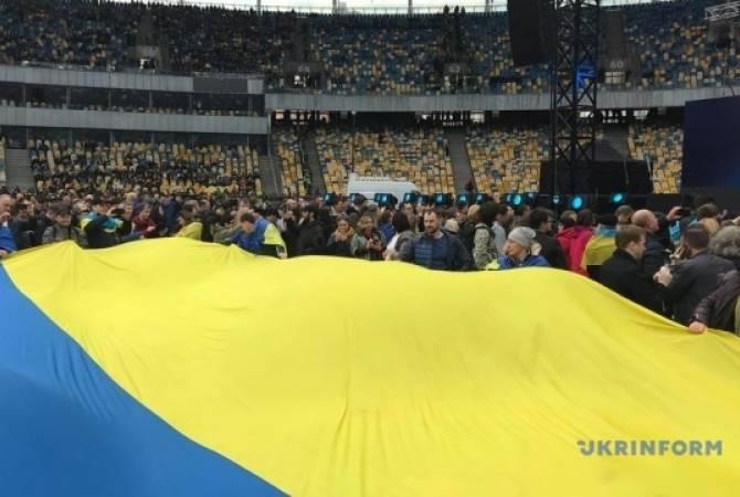 Սկսվել է Զելենսկու և Պորոշենկոյի բանավեճը դիտել ցանկացող քաղաքացիների հոսքը «Օլիմպիական» մարզադաշտ