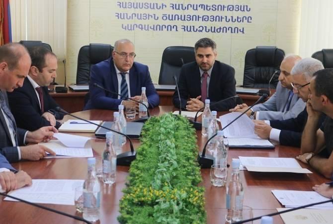 ՀՀ-ում ծառայություններ մատուցող 7 ընկերություն «գեոպորտալ» ստեղծելու համաձայնագիր է ստորագրել