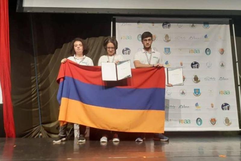 Հայաստանից դպրոցականները 5 մեդալ են նվաճել Աստղագիտության օլիմպիադայում
