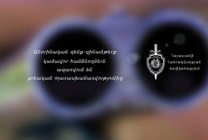 Քաղաքացին կամավոր զենք-զինամթերք է հանձնել ոստիկանություն