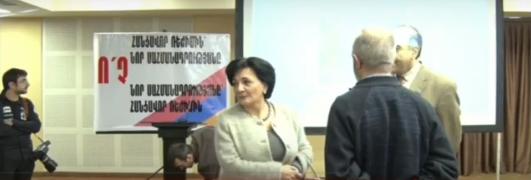 «Նոր Հայաստան» հանրային փրկության ճակատը ներկայացնում է իր ծրագիրը. Ուղիղ միացում