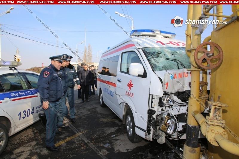 Նոր մանրամասներ «Շտապօգնության» մեքենայի վթարից