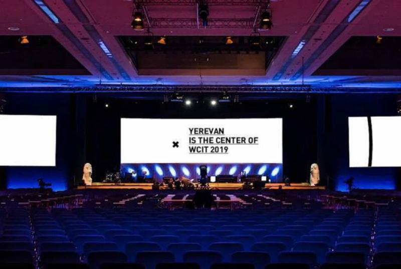 «WCIT 2019»-ի շրջանակներում տեղի կունենա նախարարական կլոր սեղան-քննարկում