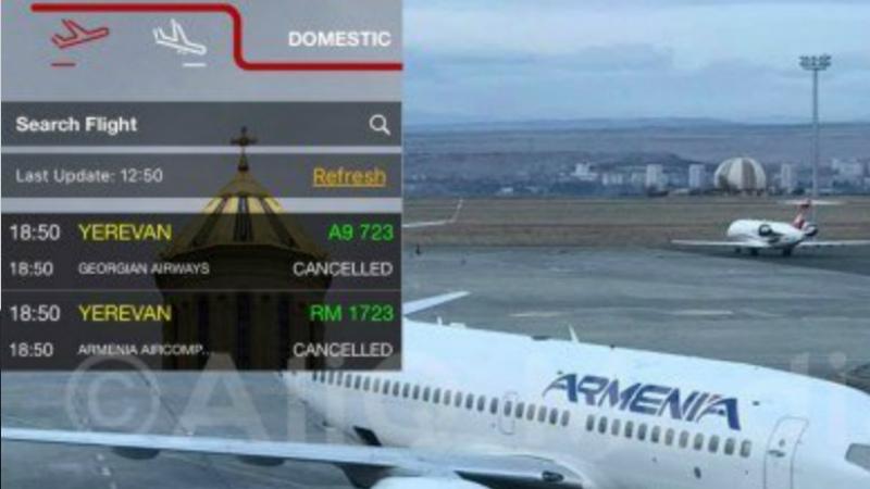 Թբիլիսին չեղարկել է դեպի Երևան երկու չվերթները