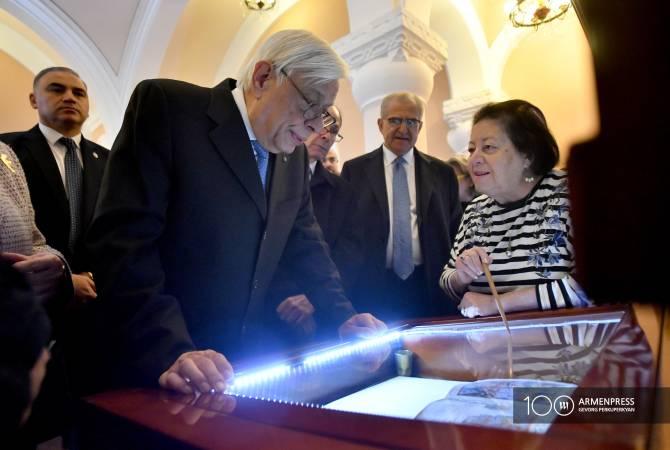 Հունաստանի նախագահն այցելել է Մատենադարան