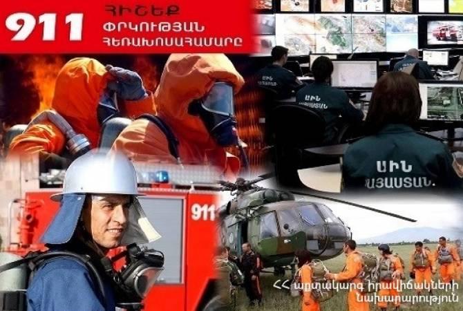 Նոյեմբերի 25-ից դեկտեմբերի 1-ը գրանցվել է 345 դեպք. 911 ամփոփում