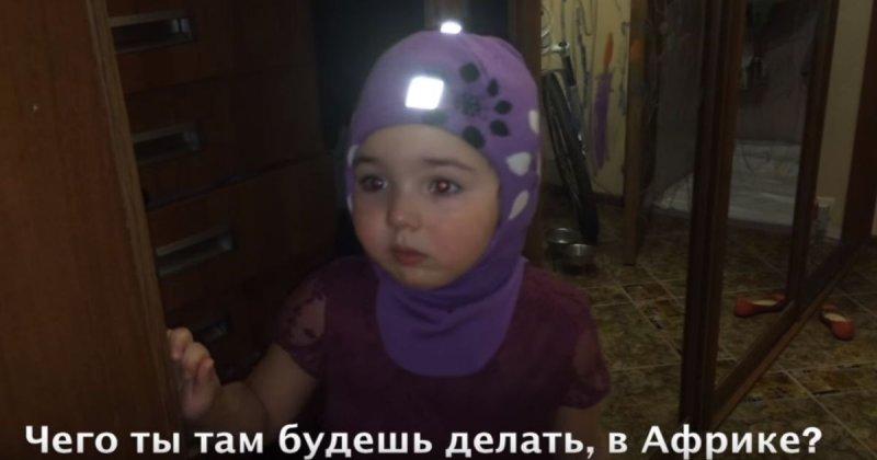 Վերջ հայրիկ ես գնում եմ Աֆրիկա. երեխան ուզում է փախչել չար ծնողներից (տեսանյութ)