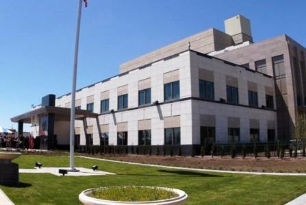 ՀՀ-ում ԱՄՆ դեսպանատունը Նոյեմբերի 1-ը սահմանում է աշխատանքային օր