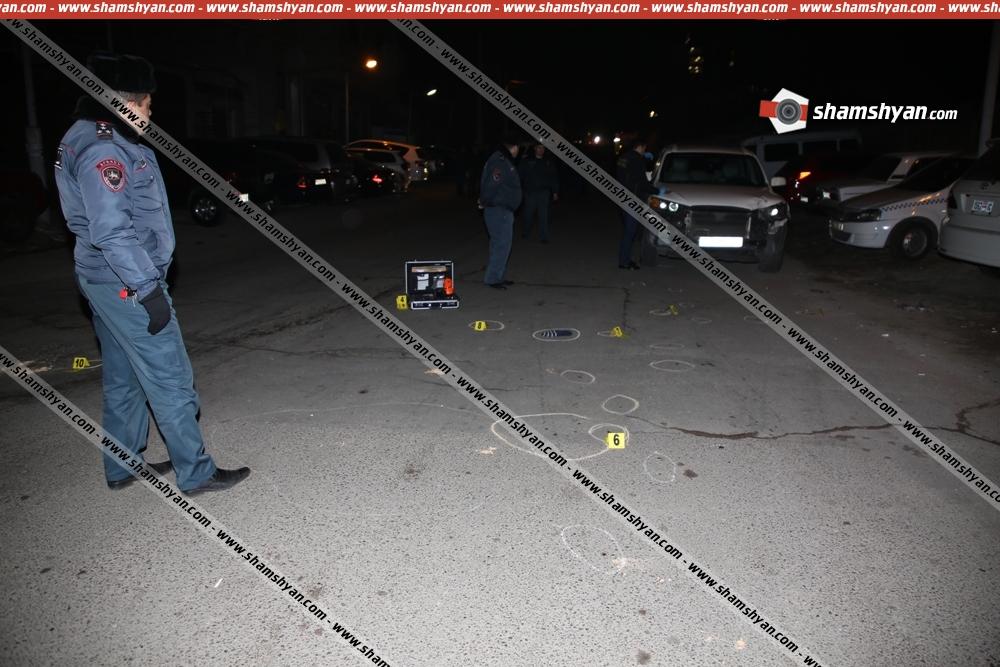 Երեւանում կրակոցներ են հնչել. հայտնաբերվել են մեծ թվով պարկուճներ, գնդակներ, ատրճանակ (լուսանկարներ)