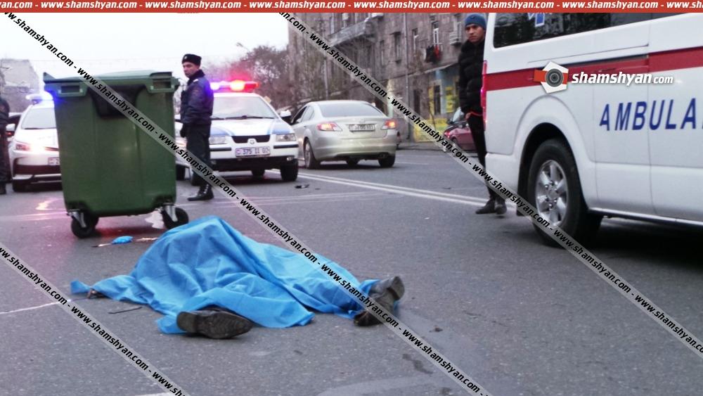 Մահվան ելքով վրաերթ՝ Երևանում. վարորդը դիմել է փախուստի