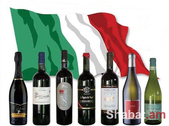 ԵՄ-ում գինու արտադրությամբ առաջատարը Իտալիան է