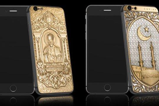 Վաճառքում հայտնվել են նոր iPhone-ներ՝ մուսուլմանների և ուղղափառների համար