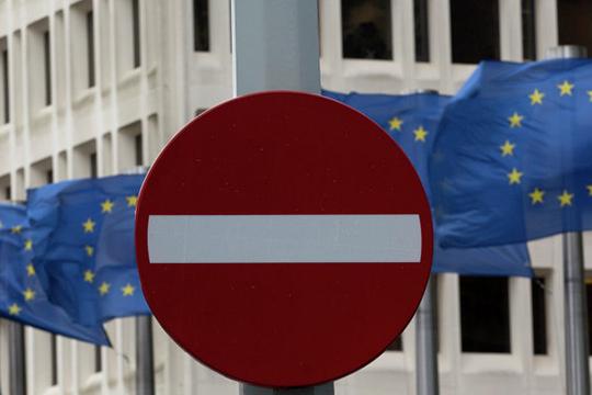 ԵՄ-ին հեռացրել են Վիեննայում Սիրիայի հարցով բանակցություններից. ԶԼՄ-ներ