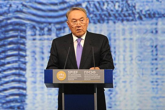 Նազարբաևը Եվրոպային կոչ է արել համագործակցել ԵԱՏՄ-ի հետ