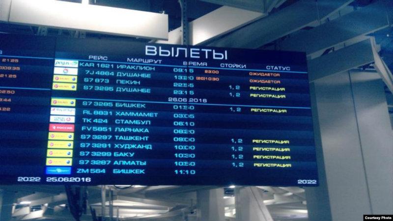 3 տասնյակից ավելի չվերթներ են հետաձգվել և չեղարկվել մոսկովյան օդանավակայաններում