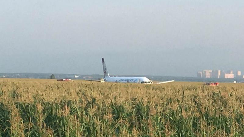 A-321 ինքնաթիռը կոշտ վայրէջք է կատարել Ժուկովսկի օդանավակայանում