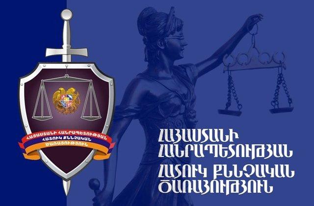 Պաշտոնեական դիրքը չարաշահած ոստիկանության պաշտոնյայի վերաբերյալ քրեական գործի նախաքննությունն ավարտվել է