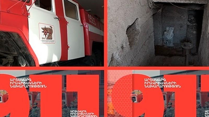 Ինչ վիճակում են գտնվում թաքստոցները, որ կառույցների հսկողության տակ են դրանք. ԱԻՆ (տեսանյութ)