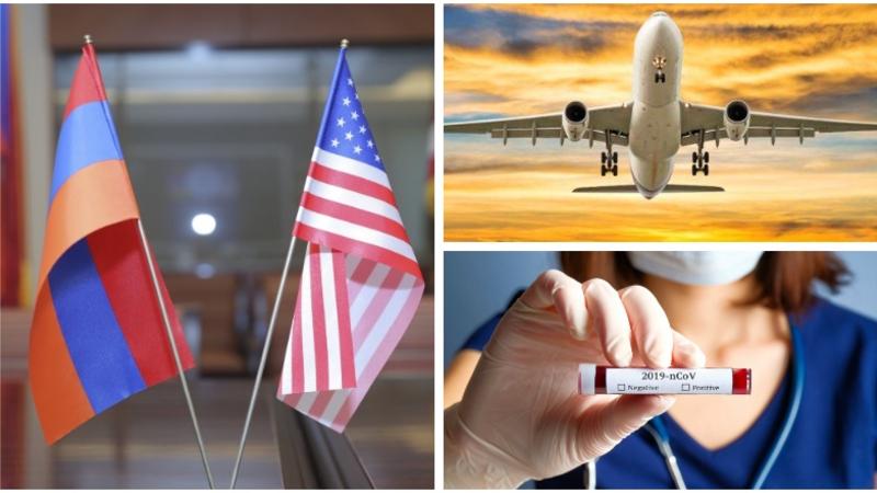 ԱՄՆ մուտք գործելու համար կպահանջվի COVID 19-ի բացասական թեստ. ՀՀ-ում ԱՄՆ դեսպանություն
